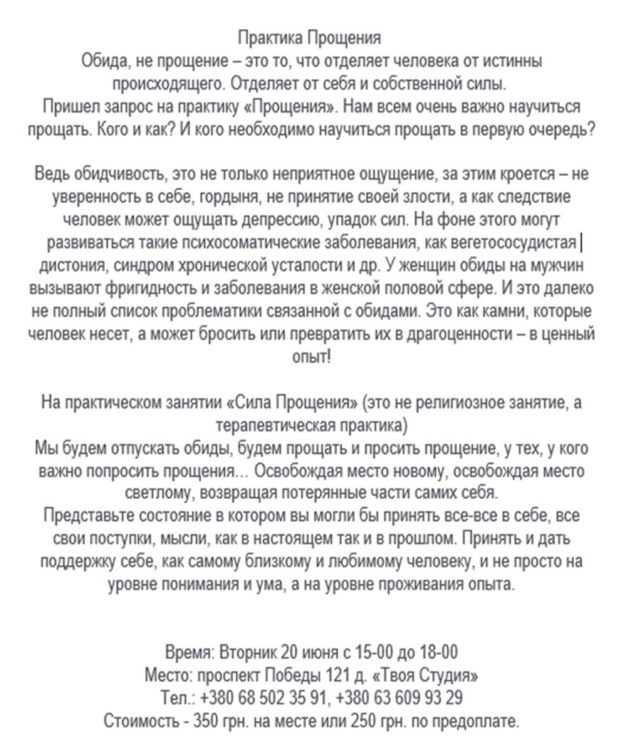 Галина Данченко